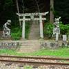 崎山八幡神社(狛犬スタイル)