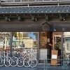 杉玉のある自転車屋さん
