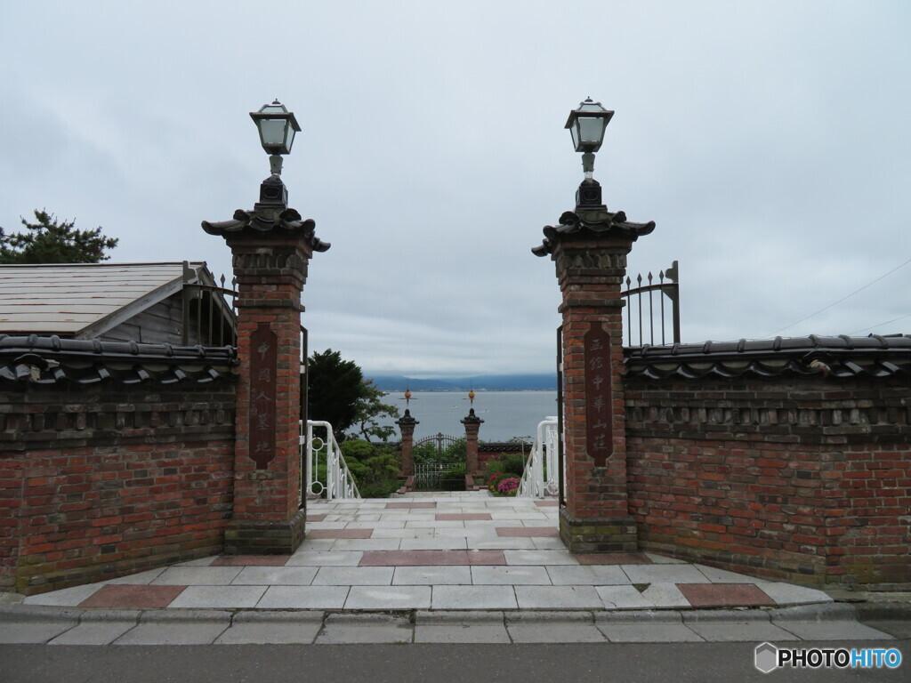 函館外国人墓地