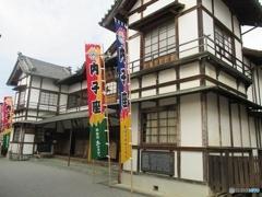 内子(愛媛県) 内子座