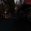 四丁目の夕日