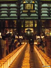 東大寺大仏殿万灯供養会(2)