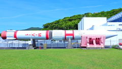 M-V型ロケット