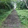 亀岡八幡宮石段2