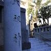 天祖神社にて