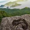龍ヶ岳山頂ハート岩♡