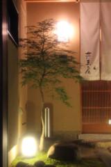 京の灯り(1)