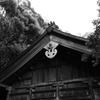 神明神社の破風