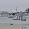 Qatar Cargo B747-8(F) / A7-BGB