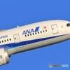 ANA B788/JA840A