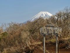 山頂 2016(2)