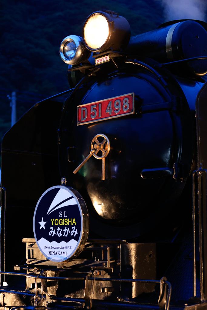 SL夜汽車みなかみ