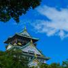 梅雨明けの大阪城