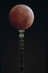 月球ティーアップ