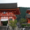 飛んで京都