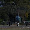 RF-4E_camouflage