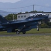 F-2B_122_LandingHamamatsu