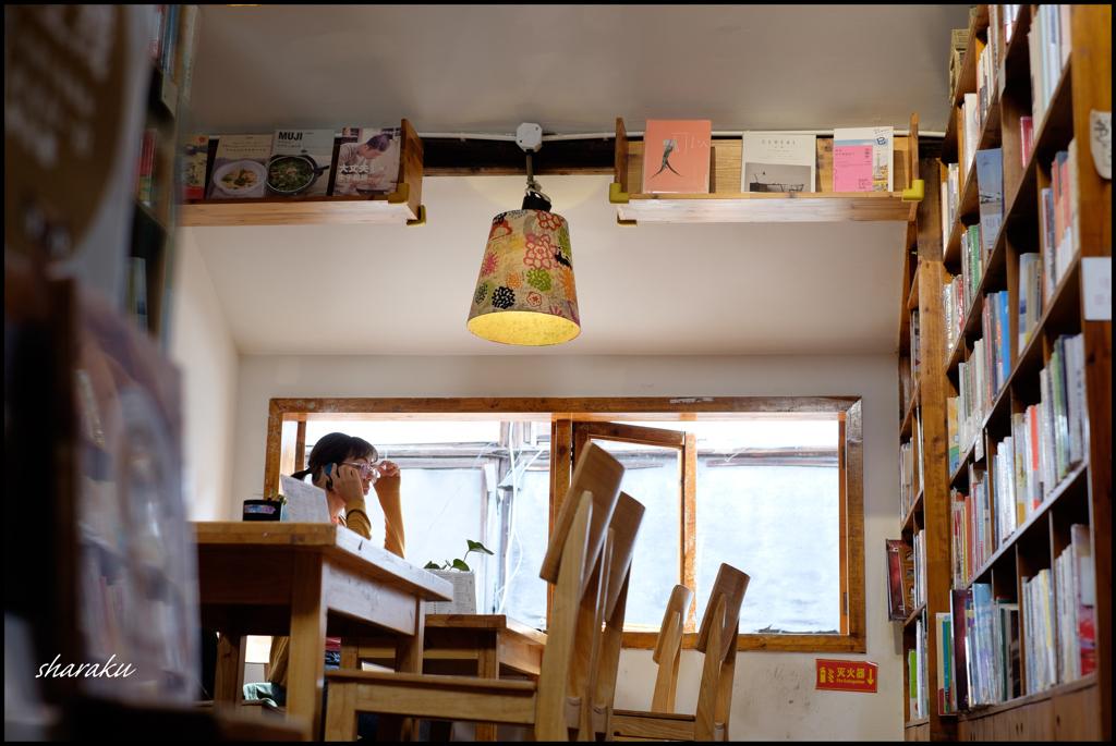 ブックカフェにひとり