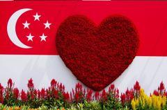建国記念日