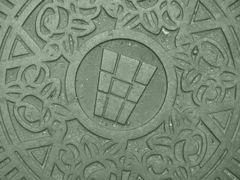Manhole Art -古代土器-