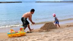 パパと僕の夏遊び