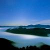 雲海と星の流れ