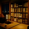 名古屋城 展示物