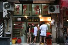 上海的小吃-③