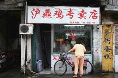 上海的小吃-⑤