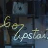 星に願いを・・・