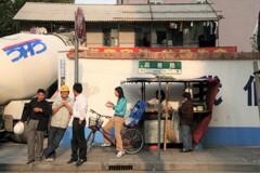 嘉善路のひとびと 上海-2005