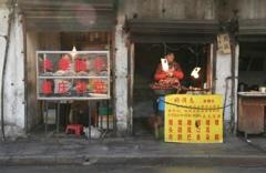 上海的小吃-①