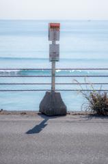 風と波音のバス停