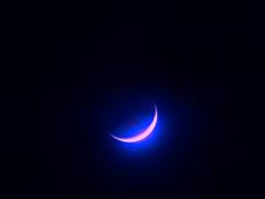 Moon on Tuesday