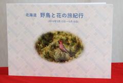 『CP+2020』Mybook①