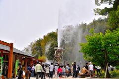 峰温泉・大噴湯