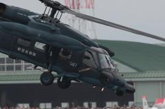 静浜基地航空祭2014 浜松救難隊UH-60J