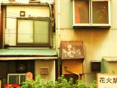 渋谷 谷間2