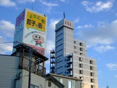 宇都宮 2008