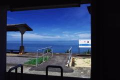 海の見える駅で7