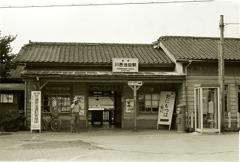 昭和劇場 「川西池田駅」