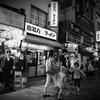 東京/新宿