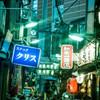 東京/三軒茶屋