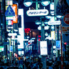 東京/渋谷センター街