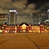 ライトアップ東京駅