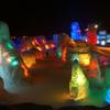 支笏湖氷曝祭り