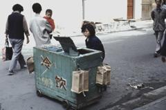 中国1980-40022