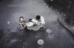 中国1980-40038