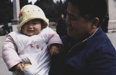 中国1980-40044