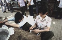 中国1980-40054